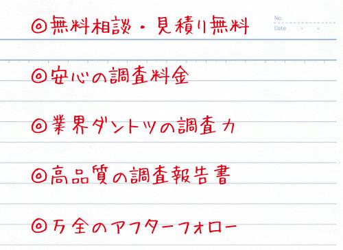 神奈川県横浜市のガルエージェンシー横浜駅前が選ばれる理由
