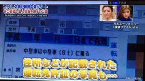 神奈川県横浜の探偵・探偵指導