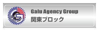 探偵社ガルエージェンシー関東ブロック