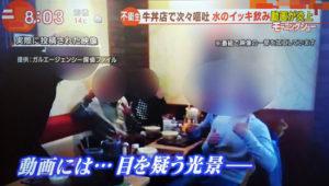 神奈川県横浜の探偵・動画