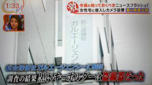 横浜で探偵を探すならガルエージェンシー横浜駅前