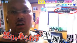 神奈川県の探偵ガルエージェンシー横浜駅前