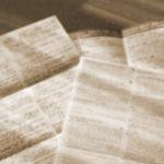 知的財産権の侵害