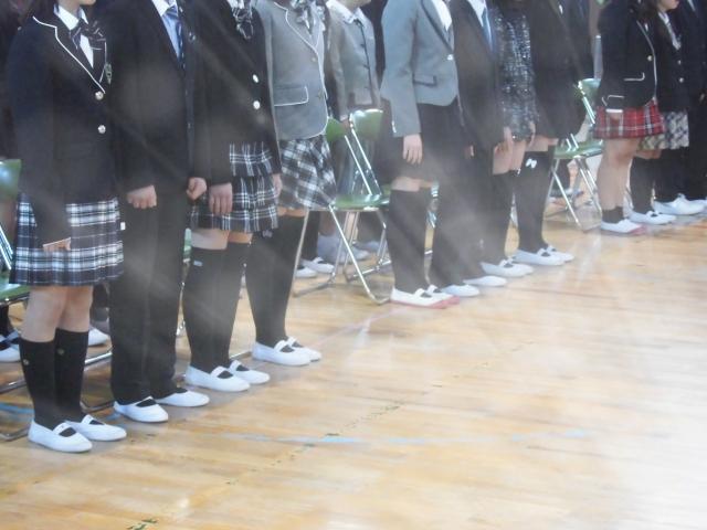 神奈川県横浜市のいじめ対策