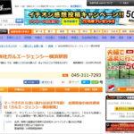 はまれぽ.com