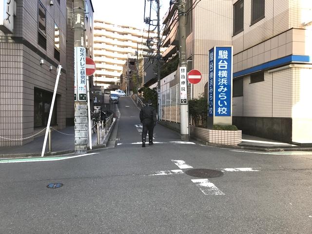 駿台横浜みらい校